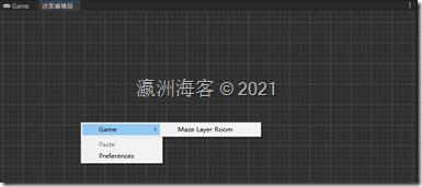 屏幕截图 2021-09-25 200917