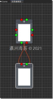 屏幕截图 2021-09-25 203300
